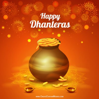 Customized Happy Dhanteras Wishes