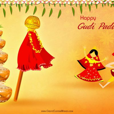 Write your name on Gudi Padwa Image