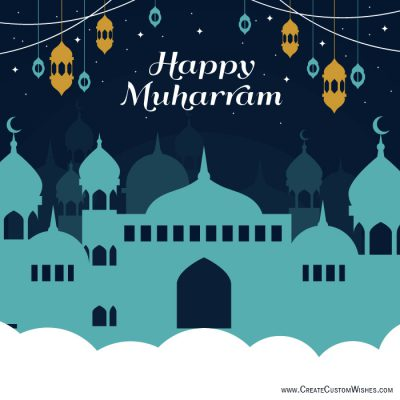 Personalized Happy Muharram Greetings Cards