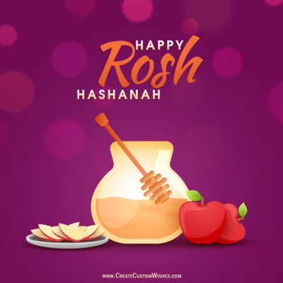 Customized Rosh Hashanah Wishes card