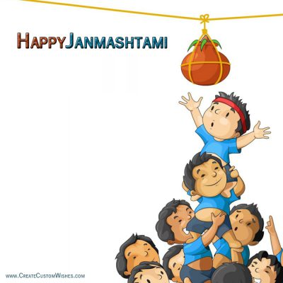 Logo Image with Janmashtami Wishes Card