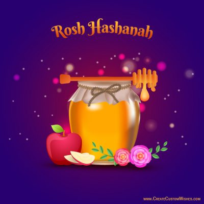 Personalized Rosh Hashanah Greetings Cards