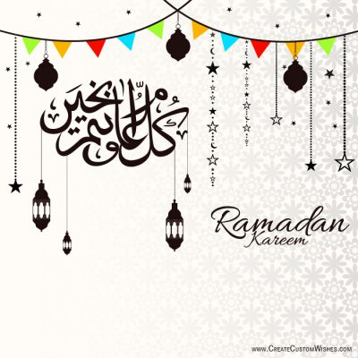 Customized Ramadan Eid Wishes Card