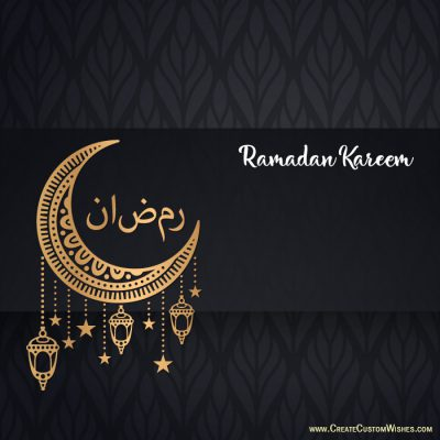 Write name with Ramadan Kareem Image