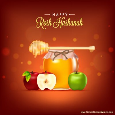 Put your logo on Rosh Hashanah Card