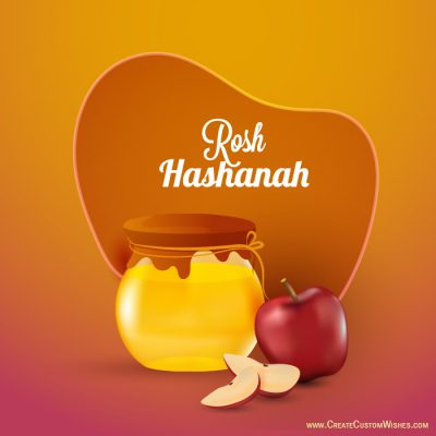 Write your name on Rosh Hashanah image
