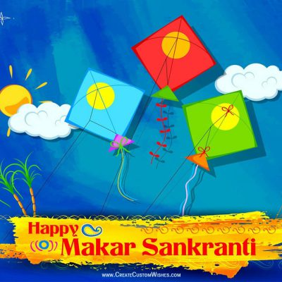 Set your brand logo on makar sankranti card