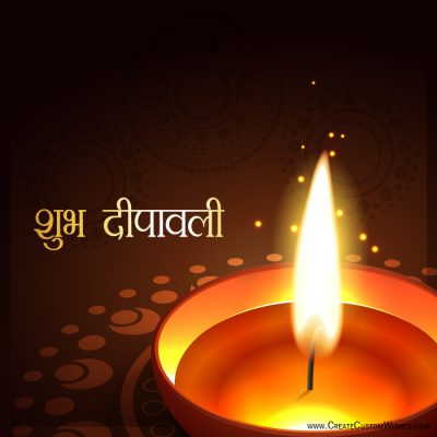 Customized Deepavali card with Hindi