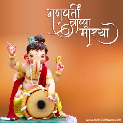 Custom Ganesh Chaturthi Wishes with Name