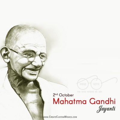Write Quote on Mahatma Gandhi Image(Free)