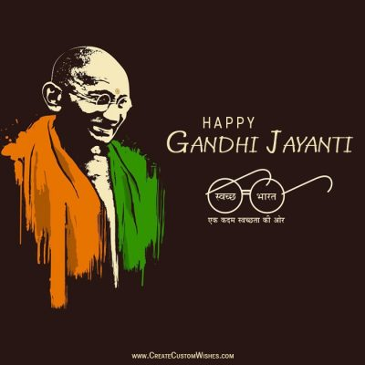 Write Name on Gandhi Jayanti Wishes Card