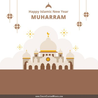 custom islamic new year card with name