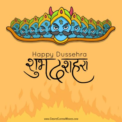 Make Dussehra Wishes Card with Name