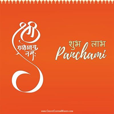 Labh Pancham Greetings Card with Name