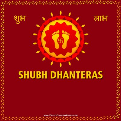 Free Personalize Dhanteras Wishes Image