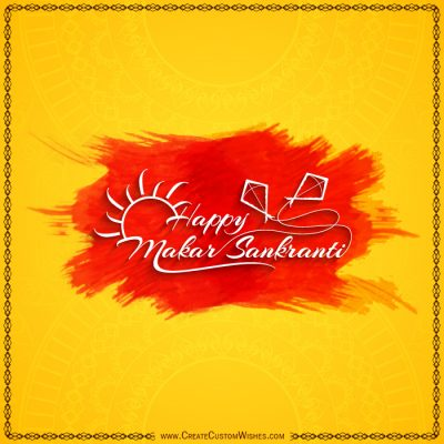 Customized Maker Sankranti Wishes Cards