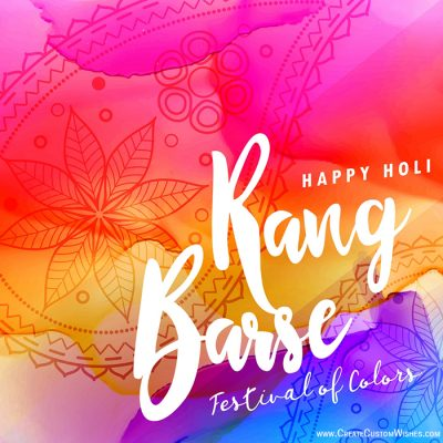 Happy Holi Wishes Cards with Name