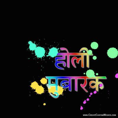 Online Holi Greetings Cards Editor Free