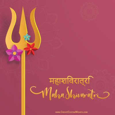 Online Write Name on Maha Shivratri Wishes Card