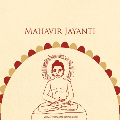 Set Your Image on Mahavir Jayanti Wishes Cards
