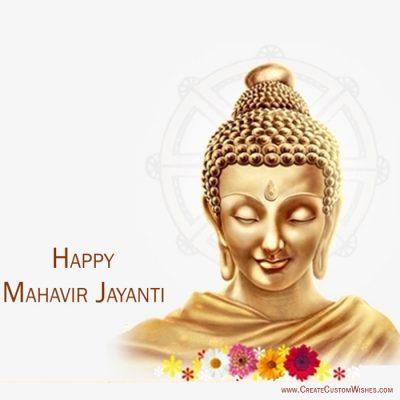 Set Logo Image on Mahavir Jayanti Greetings Cards