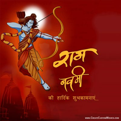 Free Make Rama Navami Whatsapp Images