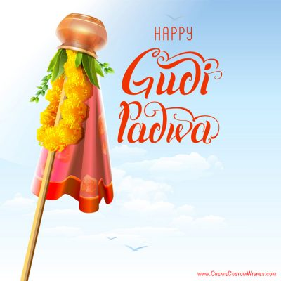 Gudi Padwa Wishes Cards with Name