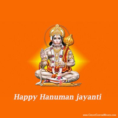 Write Name on Hanuman Jayanti Wishes Images