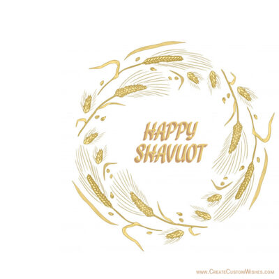 Set Your Image on Shavuot Wishes Cards