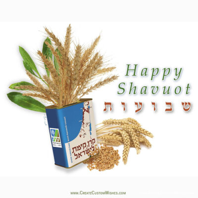 Write Name on Shavuot Greetings Cards