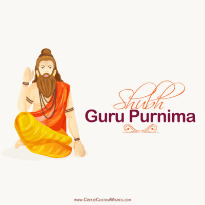Guru Purnima Greetings with Name