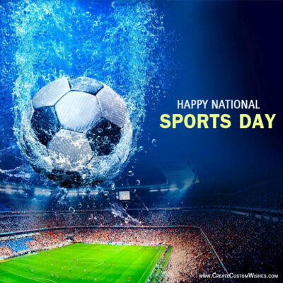 National Sports Day Image with Quote