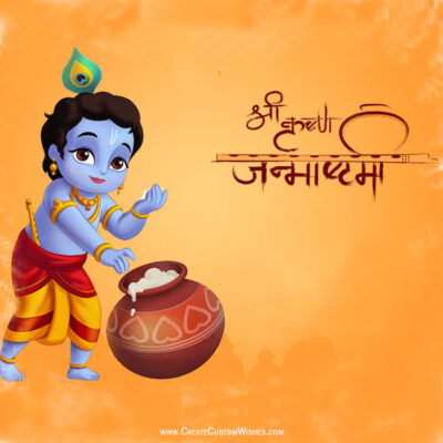 Janmashtami Image with Name