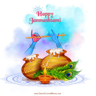 Janmashtami Image with Quote
