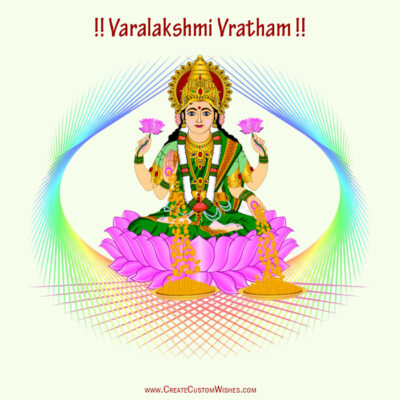 Varalakshmi Vratham Greetings with Name