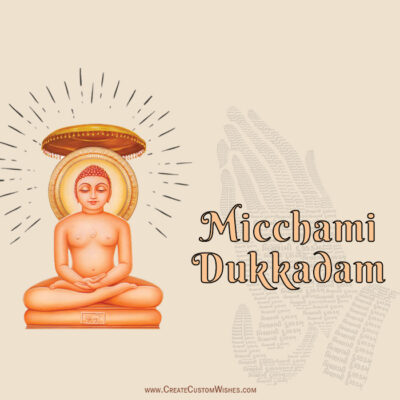 Latest Micchami Dukkadam Wishes Images