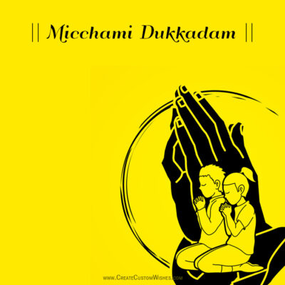 Micchami Dukkadam Wishes Images with Name