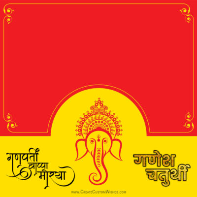 Ganesh Chaturthi Wishes Card with Message
