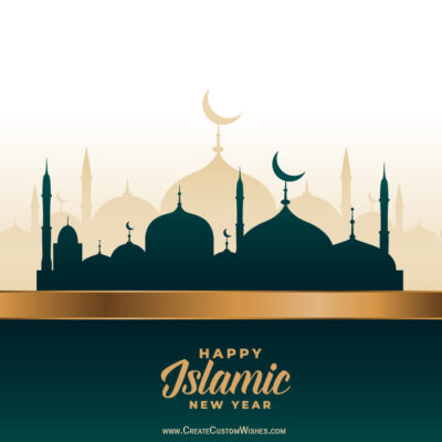 Write Name on Islamic New Year Wishes Cards