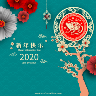 2032 Happy Chinese New Year Rat Greeting Cards