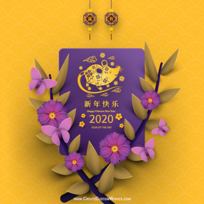 Customized Chinese New Year Rat Wishes Images