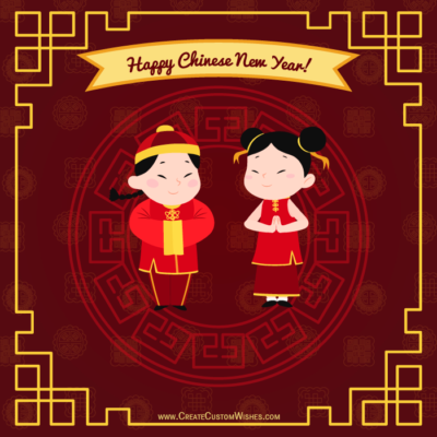 Happy Chinese New Year Image with Name