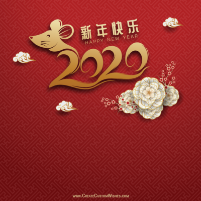 Make Custom Happy Chinese New Year Image