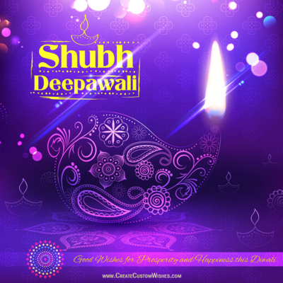 Make Shubh Deepawali Image with Message