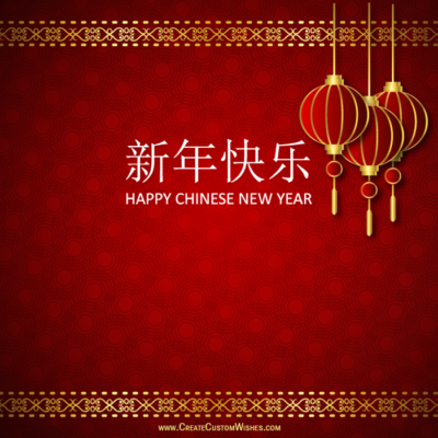 Write Text on Happy Chinese New Year Image