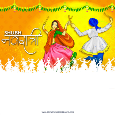 Shubh Navratri Wishes Images with Name