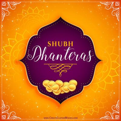 20+ Beautiful Shubh Dhanteras Wishes Images