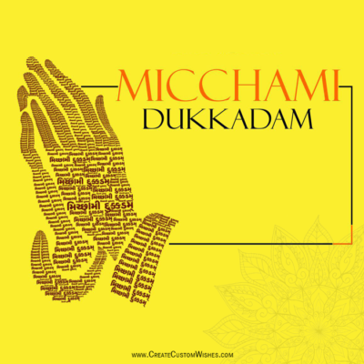 Michhami Dukkadam Image with Name FREE