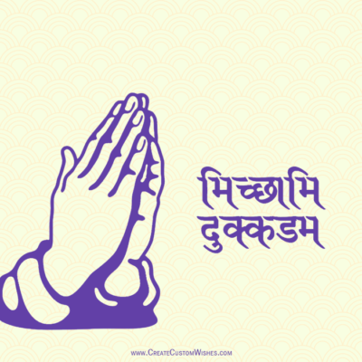 Michhami Dukkadam in Hindi FREE Images