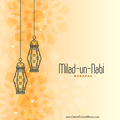 Free Making Milad un Nabi Wishes Cards